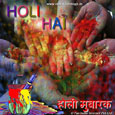 Wishes A Happy Holi.