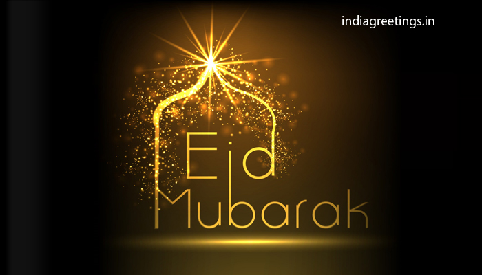 Eid ul fitr wishes greeting cards eid ul fitr m4hsunfo