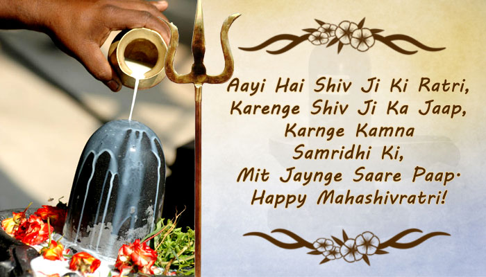 Free greeting card for maha shivratri mahashivratri m4hsunfo